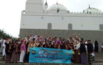 Travel Umroh Bir Ali Perkasa - Regular